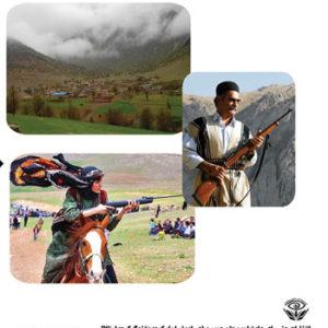 طرح پشت جلد کتاب بنگ ایل: سرزمین پهناور، لر بختیاری