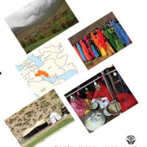 طرح پشت جلد کتاب بنگ ایل: سرزمین پهناور، لر بختیاری - جلد دوم، نوشته ولی اله اسماعیلی درکه