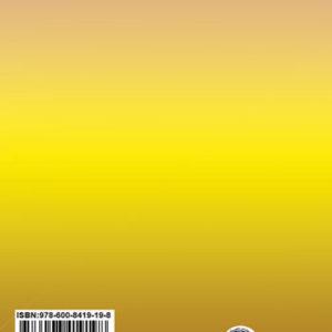 کتاب مدیریت اسلامی از دیدگاه نهجالبلاغه، نوشته روحاله شریفی تهرانی