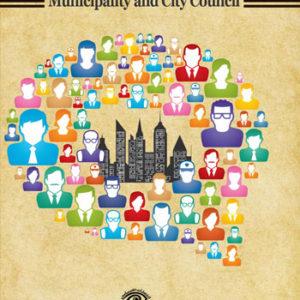 کتاب شهرداری و شورای شهر