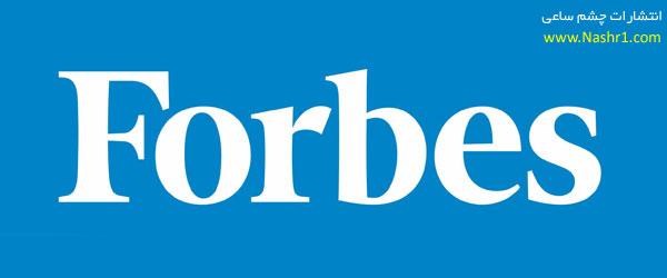نویسندگان میلیاردری به گزارش مجله فوربیز