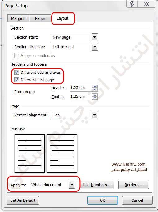 تنظیمات صفحات زوج و فرد کتاب در وورد