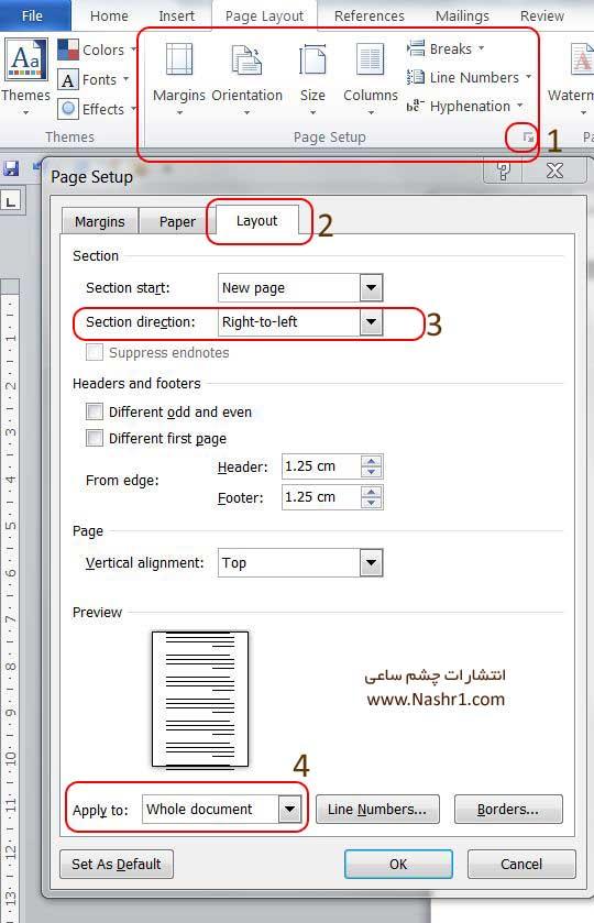 فارسی کردن شماره صفحات در فهرست وورد