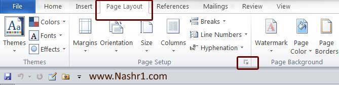 تنظیمات صفحه کتاب در وورد: page layout
