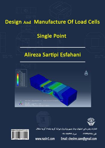 کتاب طراحی و ساخت لودسل از نوع single point نوشته مهندس علیرضا سرتیپی اصفهانی
