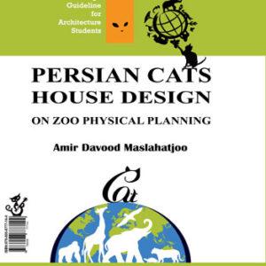 کتاب خانه گربه های ایرانی نوشته امیر داود مصلحت جو