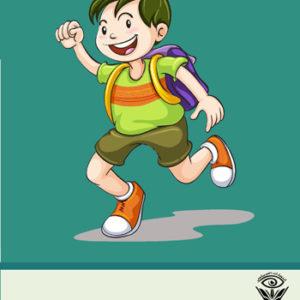 کتاب جایگاه مدرسه در آموزش و تربیت دانشآموزان