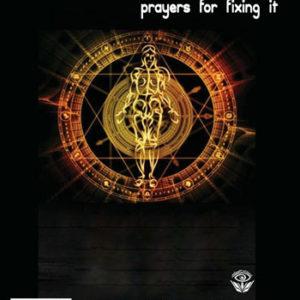 کتاب انواع طلسم و دعای رفع آن