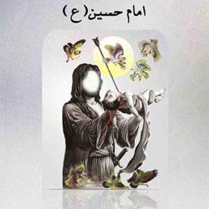 جلد کتاب کتاب کوچکترین سرباز امام حسین (ع) نوشته معصومه حسینی