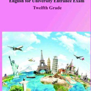 کتاب انگلیسی کنکور پایه دوازدهم