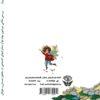 کتاب بالی برای پرواز