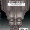امپراطوری بدن